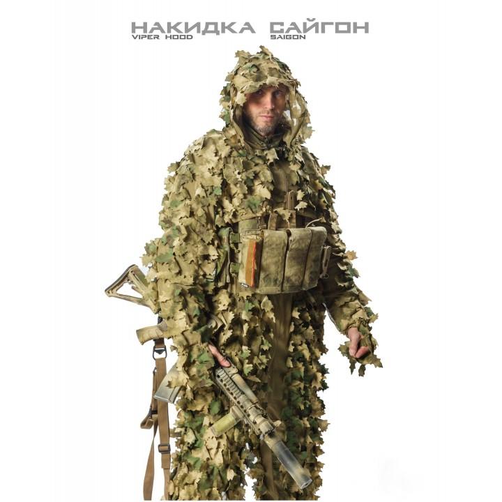 """Маскировочный костюм """"САЙГОН"""" 3D A-TACS FG"""
