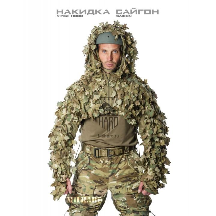 """Маскировочный костюм """"САЙГОН"""" 3D Multicam"""